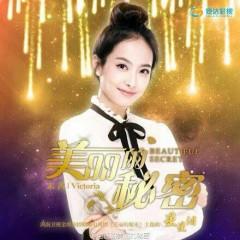 Star Star Tears (Beautiful Secret OST) - Victoria (f(x))