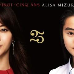 VINGT-CINQ ANS CD1 - Arisa Mizuki