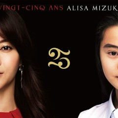 VINGT-CINQ ANS CD2