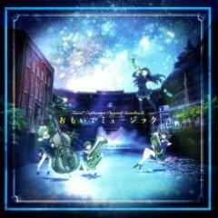 Sound! Euphonium Original Soundtrack Omoide Music CD1