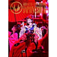 Koda Kumi Live Tour 2013 -Japonesque- (CD1)