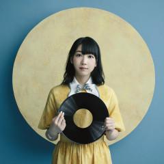 Grapefruits Moon - Shiina Natsukawa