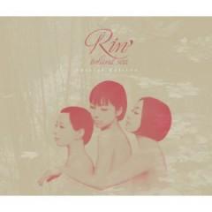 Inland Sea: Special Edition (CD1) - Rin'