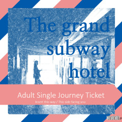 Grand Subway Hotel (EP) - MEMEME!