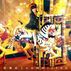 恋愛向上committee (Renai Koujou committee) - Natsuko Aso