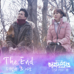 Happy Sisters OST Part.8 - PmangC, ATO