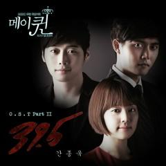 May Queen OST Part.2 - Kan Jong Wook