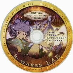 Touhou Project Gochamaze Irish-fuu Preview-ban Gakkyoku CD