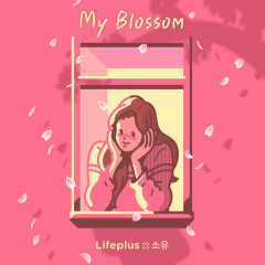 My Blossom (Single)