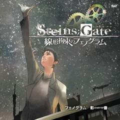 Steins;Gate Phenogram - Ayane