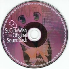 SuGirly Wish Original Soundtrack CD2