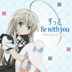 Zutto Be with you  - Asumi Kana