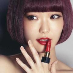 Lucky Girl* - Yunchi