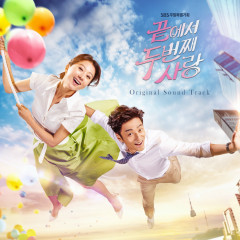 Second To Last Love OST (CD2)