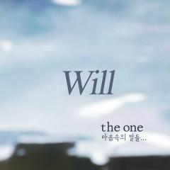 Will (Single)