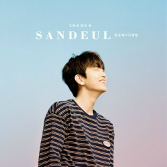Stay As You Are (1st Mini Album) - Sandeul