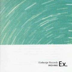 Ex.  - Einherjar Records