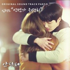 Andante OST Part.5 - IMFACT
