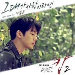 Mrs. Cop 2 OST Part.2