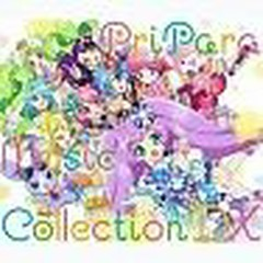 PriPara ☆ Music Collection DX CD2 No.2