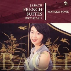 Bach - French Suites CD 2 (No. 2) - Mayako Sone