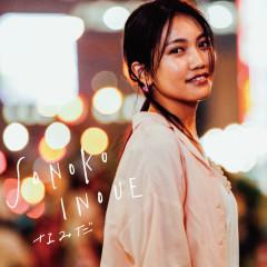 Namida - Sonoko Inoue