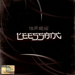 Baegajeolhyeon (Vol.5) - Leessang