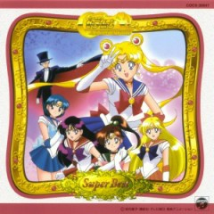 Bishoujo Senshi Sailor Moon World Super Best