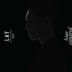 LOSE CONTROL (The 1st Mini Album)