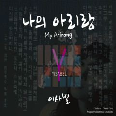 My Arirang (Single) - Yisabel