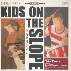 Sakamichi no Apollon Original Soundtrack