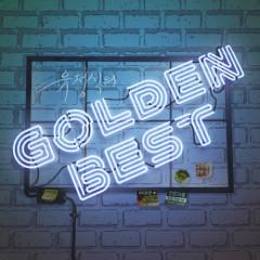Yu Jung Sik Golden Best Vol.1 - Yu Jung Sik (J) (Club 505)