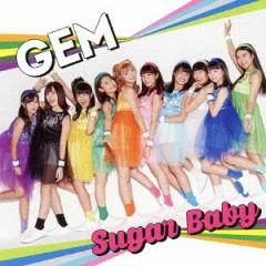 Sugar Baby - GEM