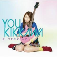 Darling to Madonna  - Yu Kikkawa