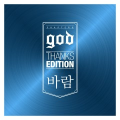 Thank Edition `Wind` - G.O.D