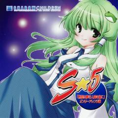 S★5 - Shadow Children
