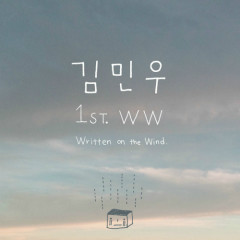 WW (Written In The Wind) - Kim Min Woo