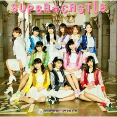 SUPER★CASTLE  - SUPER☆GiRLS