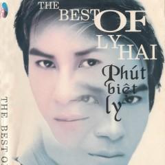 Album Lý hai -