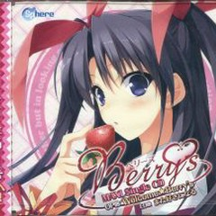 Berry's MAXI Single CD