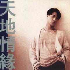天地情缘/ Thiên Địa Tình Duyên (CD1) - Lê Minh