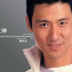 张学友16年金曲精选Vol.1/ Ca Khúc Tuyển Chọn Trong 16 Năm (CD1)