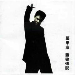 饿狼传说/ Truyền Thuyết Sói Đói - Trương Học Hữu