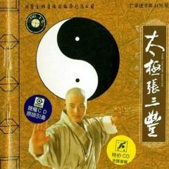 太极张三丰/ Thái Cực Trương Tam Phong (CD1)