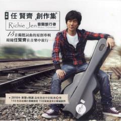 创作集-音乐旅行者/ Music Traveller (CD2) - Nhậm Hiền Tề