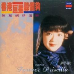 香港巨星听个够系列-陈慧娴精选辑-千千阕歌/ Priscilla Chan Best Of (CD1)