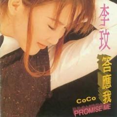 答应我/ Promise Me - Lý Văn