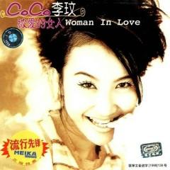 被爱的女人/ Women Been Loved - Lý Văn