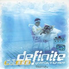 肯定/ Khẳng Định (CD1) - Tôn Diệu Uy