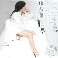 青春/ Thanh Xuân